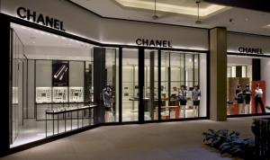 Un des deux Magasins Chanel de Sao Paolo